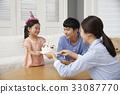 家庭 家人 家族 33087770