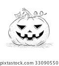 Halloween Pumpkin in Hand Drawn Illustration 33090550