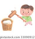 grinning, smile, smiling 33090912