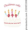 聖誕蛋糕 33095599