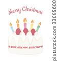 聖誕蛋糕 33095600