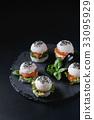 Rice sushi burgers 33095929