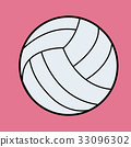 White Volleyball vector.Volleyball icon 33096302