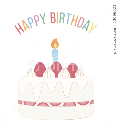 Magnificent 1 Year Old Birthday Cake Stock Illustration 33096623 Pixta Funny Birthday Cards Online Aeocydamsfinfo