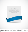 White Blank Card Template with Ribbon. Vector 33097245
