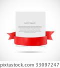 ribbon, card, vector 33097247