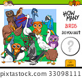 counting birds educational game for kids 33098111