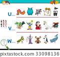 letter, word, worksheet 33098136