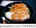 雞排飯 33098926
