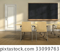 Classroom 33099763