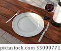 white steel dish 33099771
