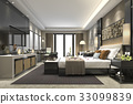 luxury modern bedroom suite in hotel 33099839