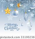 Merry Christmas greeting card 33100236
