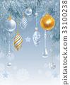 Merry Christmas greeting card 33100238