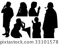 People smoking cigarette and pipe 33101578