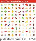 100 食物 食品 33101750