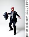 戴著面具的男人 33103364