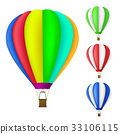balloon air baloon 33106115