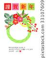新年賀卡 賀年片 神聖的草繩 33107609