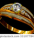 Engagement gold ring with jewelry gem. 33107784