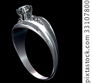 White gold engagement ring with diamond gem. 33107800