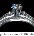 White gold engagement ring with diamond gem. 33107804