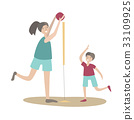 Mother and son play volleyball. Family Sports and 33109925