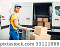 Male courier in uniform work with cargo, back view 33111066