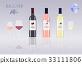 Brand. Bottle of red, white and rose wine 33111806
