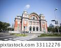 大阪市中央公民馆 国家指定重要文化遗产 中央区公共大厅 33112276