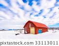 Bie, Japan in Winter 33113011