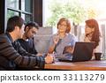 การทำงานเป็นทีม,การทำงานร่วมกัน,ทำงาน 33113279