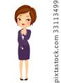 Girl Business Harassment 33113499