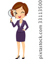 Girl Business Search 33113500
