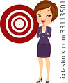 Girl Business Target 33113501