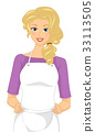 Girl Cooking White Apron 33113505