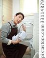 세탁기, 빨래, 세탁 33114879