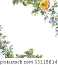 watercolor painting of leaves and flower, on white 33115814