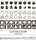 패션 아이콘 세트 33115822