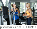 active, activity, adult 33116911