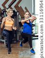 健身房 锻炼 健身 33116964