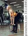 fit,dumbbell,workout 33116985