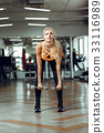 fit,dumbbell,workout 33116989