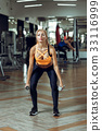 fit,dumbbell,workout 33116999