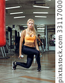 fit,dumbbell,workout 33117000