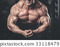 Brutal caucasian handsome fitness men on diet training chest pum 33118479
