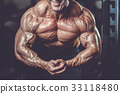 Brutal caucasian handsome fitness men on diet training chest pum 33118480