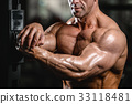 Brutal caucasian handsome fitness men on diet training chest pum 33118481