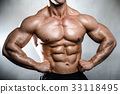 Brutal caucasian handsome fitness men on diet training chest pum 33118495