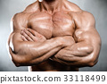 Brutal caucasian handsome fitness men on diet training chest pum 33118499